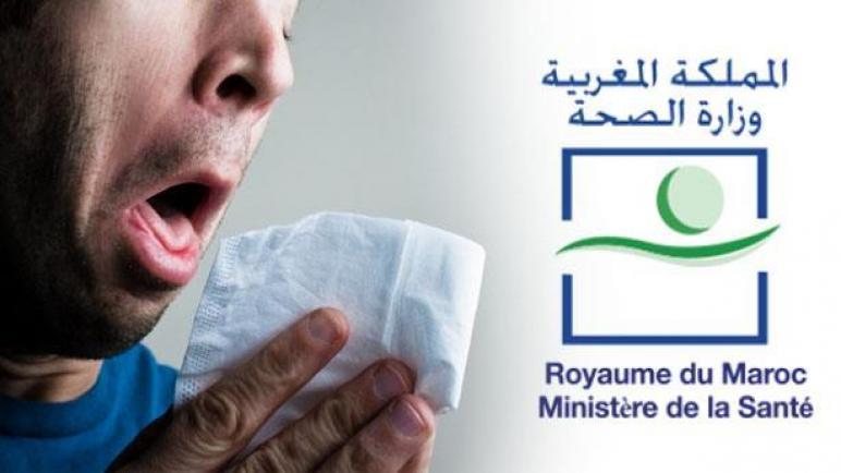 عاجل:وزارة الصحة تعلن تسجيل حالات جديدة مصابة بفيروس كورونا بالمغرب إلى 66 حالة
