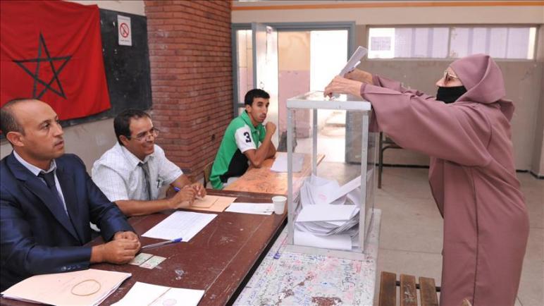 رسميا.. هذا تاريخ انطلاق العملية الانتخابية لعام 2021 بالمغرب