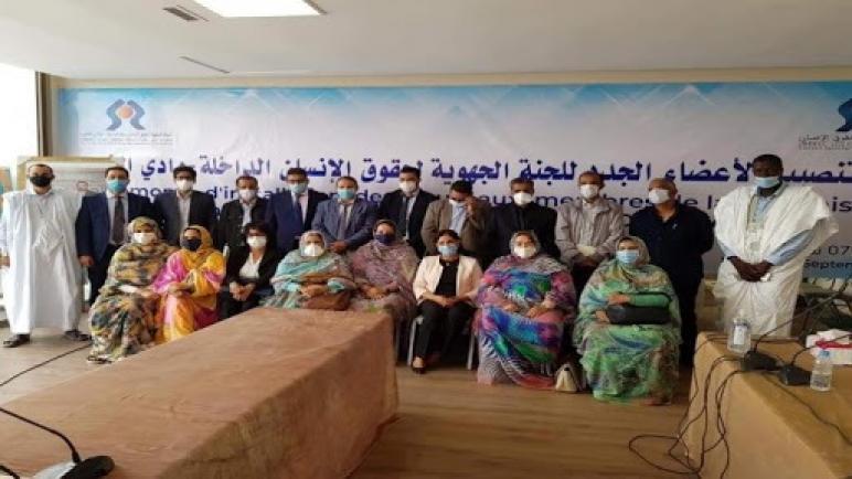 اللجنة الجهوية لحقوق الإنسان تنظم لقاء تمهيدي مع الجمعيات الناشطة في مجال الإعاقة بالداخلة